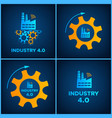 factory and gears icon industry 40 concept set vector image vector image