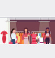 mix race customers holding dresses fashion vector image