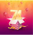 74th years anniversary design element vector image vector image