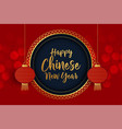 chinese new year festival lantern background vector image