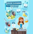 house cleaning service infographic charts vector image vector image