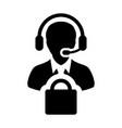 service icon male operator person profile avatar vector image