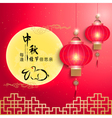 Mid Autumn Festival Full Moon Background vector image
