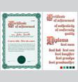 green certificate guilloche template vertical vector image vector image