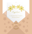 greeting card of womens day in russian langu vector image