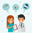 people medical healthcare vector image vector image
