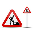 road sign warning road works in the red triangle vector image
