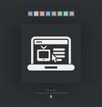 web tv site icon vector image