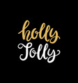 holly jolly christmas ink hand lettering phrase vector image vector image