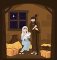 holy family christmas nativity scene birth of vector image