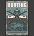 hunter gun and ammo shop hunting club vector image vector image