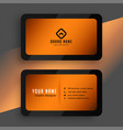 simple luxury business card template vector image vector image