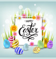 easter sale banner background template with vector image vector image