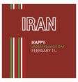 iran independence day design vector image