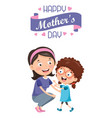 of mothers day vector image