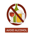 avoid alcohol warning crossed beer and wine icon vector image vector image