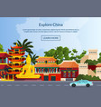 flat style china elements and sights vector image vector image