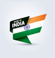made in india flag vector image vector image