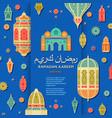ramadan kareem background islamic arabic lantern vector image vector image