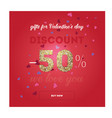 modern flyer with text happy valentine s day vector image