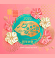 2020 chinese new year with golden rat vector image vector image