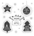 holiday and christmas hand drawing greeting card vector image vector image