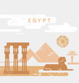 outline and silhouette egypt vector image vector image