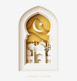 ramadan kareem 3d abstract paper cut vector image