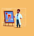 african american doctor dentist looking at tooth vector image vector image