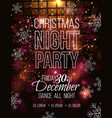 christmas night party poster vector image vector image