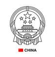 coat arms china vector image