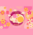 cute elegant card for 2020 chinese new year vector image vector image