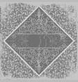 pattern vintage background vector image