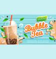 bubble milk tea banner with delicious tapioca vector image vector image