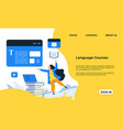 language courses landing page web service for vector image vector image