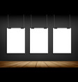 blank white paper sheet template hanging on wall vector image