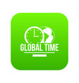 global time icon green vector image vector image