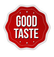 good taste label or sticker vector image vector image