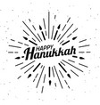 happy hanukkah hand drawn sunbursts vector image