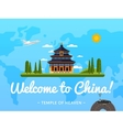 Welcome to China poster with famous attraction vector image vector image