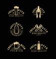 beer emblem or symbol pub brewery drink concept vector image