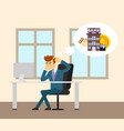 businessman working in office on computer vector image