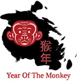 Chinese Zodiac2016 New Year Of The Monkey vector image vector image