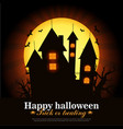 halloween card art vector image