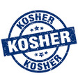 kosher blue round grunge stamp vector image vector image