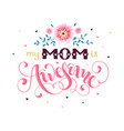 mother day greeting card vector image vector image