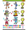 cartoon math education game vector image vector image