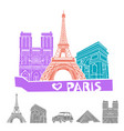 paris travel icon set vector image
