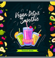 smoothies time with different vector image