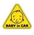 bain car sticker